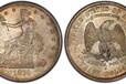 南阳拍卖美国拿花贸易银币鉴定出手