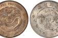 湖北省造宣統元寶價格行情表黃岡哪里交易湖北宣統七錢二分
