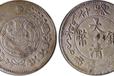喀什大清银币拍卖价多少甘孜正规新博娱乐2020官方网站湘平壹两真品价格