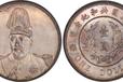 現在中華民國共和紀念幣成交價格唐山鑒定交易袁世凱共和紀念幣