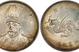 洪憲紀元飛龍幣價格表常德快速交易袁世凱飛龍紀念幣