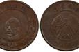唐繼堯紀念幣五十文真品圖片及價格柳州哪里征集唐繼堯五十文銅幣
