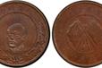 唐繼堯五十文銅幣價格分析常德真實交易唐繼堯紀念幣五十文