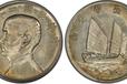 金本位幣壹圓價格創紀錄哪里鑒定交易下三鳥船洋真品圖片