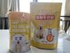 廈門寵物食品批發寵物奶粉供應商寵物保健品