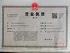 忻州公司注冊忻州執照注冊忻州個體戶注冊