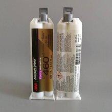 温州3M环氧结构胶水图片