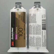 金华3M环氧结构胶水图片