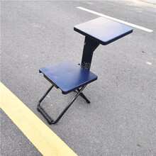 戶外多功能寫字椅戶外折疊椅便攜學習椅圖片