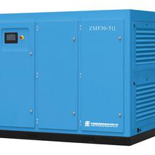 永磁變頻空壓機-雙級螺桿空壓機-江門空壓機廠家圖片