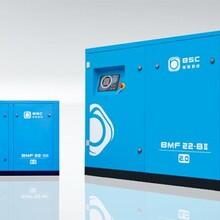 珠海節能空壓機-珠海永磁變頻空壓機-雙級空壓機廠家圖片