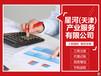 天津市大港區一般人公司注銷的材料