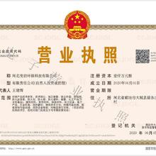 天津防水硅酸盐板价格,泡沫石棉图片