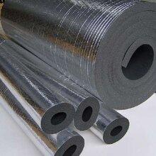 云南橡塑管优质服务,橡塑板图片
