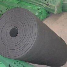 房山橡塑管量大从优,橡塑板图片