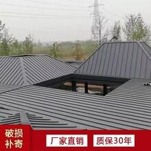 云南鋁鎂錳合金屋面板廠家圖片