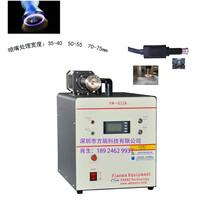 低溫等離子設備plasma等離子清洗機等離子火焰機電暈處理器圖片