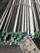 寶鋼0Cr15Ni7Mo2Al線材沉淀硬化632不銹鋼PH15-7Mo研磨棒