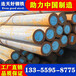 寧波40crnimo/現貨溫州/臺州40crnimo圓鋼合金鋼