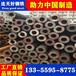 寧波45#無縫鋼管現貨45#無縫鋼管精軋鋼管