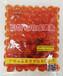 洛陽咸蛋黃8-10g紅心流沙烘焙餡料蛋黃酥月餅商用材料廠家供應