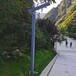 英光能源太陽能草坪燈