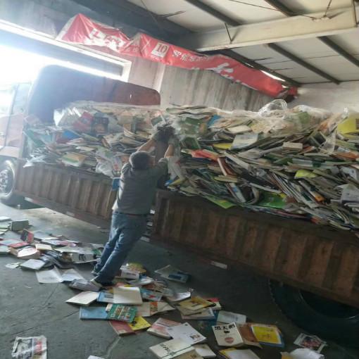 张家港废纸销毁各种产品报废销毁保密