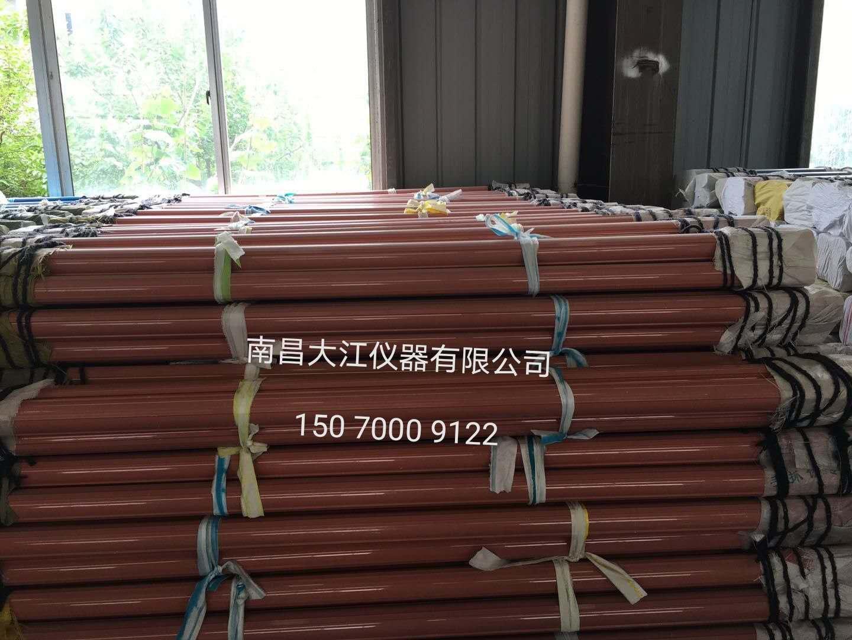 测斜管PVC基坑测斜管70外径土工材料水位管