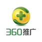 360開戶360推廣360開戶多少錢360推廣怎么做叁陸零免費運營圖片