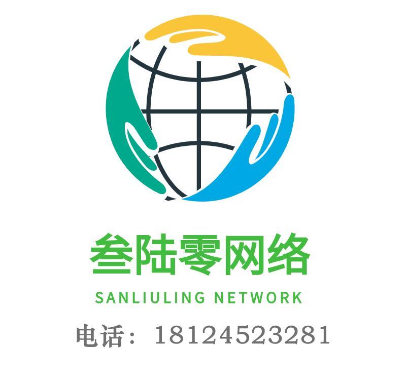 惠州市叁陸零網絡科技有限公司