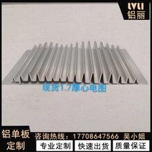 鋁合金心電圖鋁型材定制室內外幕墻門頭裝飾鋁單板建材廠家直銷圖片