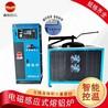 电磁熔铜炉熔炼感应炉熔铜炉
