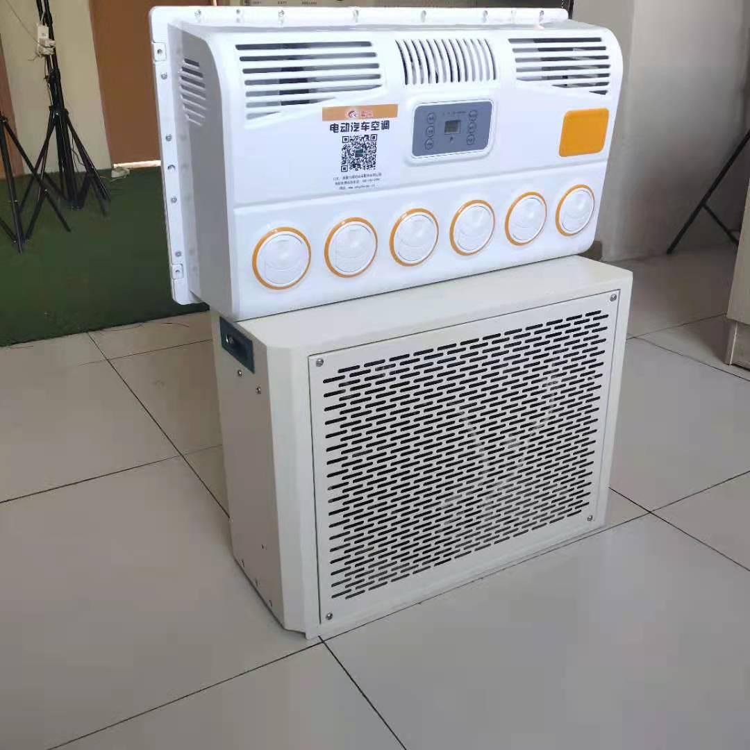 卡车独立电动驻车空调24伏制冷空调