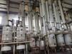 哈爾濱蒸發器供應商