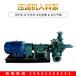 廠家批發ZJW壓濾機入料泵洗煤機耐酸堿浮選機喂料泵