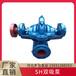 河北廠家生產大流量20sh-20雙吸泵防洪排澇抽水機