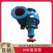 廠家生產HW臥式混流泵大流量排污混流泵柴油機農田灌溉混流泵