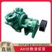 東音泵業生產分數渣漿泵礦場用泵型號