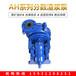 渣漿泵型號大全耐磨渣漿泵廠家定制渣漿泵配件