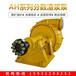 廠家8/6-AH分數臥式渣漿泵高鉻合金尾礦抽沙耐磨渣漿泵