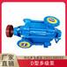 D型多級泵廠家高揚程礦用多級泵臥式清水增壓泵型號大全
