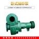 廠家直供小型臥式抽沙泵3寸4寸6寸河底采砂泵無堵塞抽糞泵