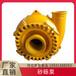 D型砂礫泵簡介V型三角帶傳動彈性聯軸器傳動液力偶合器傳動