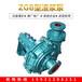 河北廠家ZGB渣漿泵耐磨礦用渣漿泵型號電廠灰渣輸送
