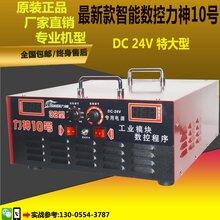 逆变器分类有3种正弦波修正工频图片