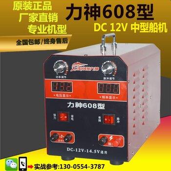 变压器是逆变器主要元件严格检测选用