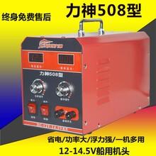 漳州力神電子逆變器24大功率深水機頭升壓機頭圖片