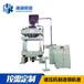 河南四柱液壓機250噸玻璃鋼電表箱模壓油壓機