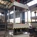 四柱液壓機315噸樹脂警示牌成型油壓機
