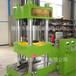四柱液壓機250噸新品上市伺服油壓機壓力機